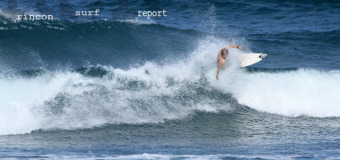 Rincon Surf Report – Wednesday, Dec 17, 2014