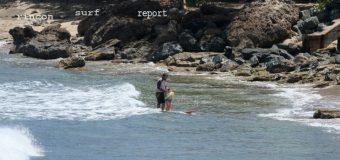 Rincon Surf Report – Monday, July 18, 2016